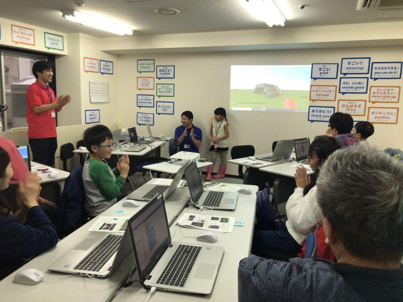 【札幌エリア】親子プログラミング体験会&教育セミナー 画像4枚目