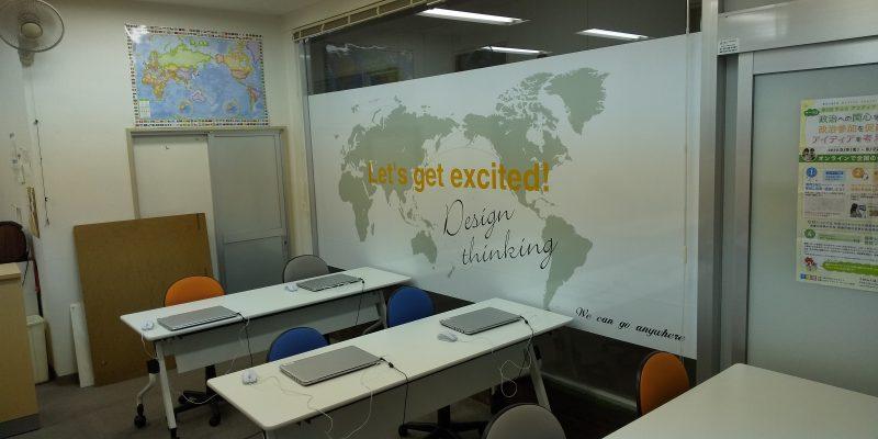 【函館校】 夏休み親子プログラミング 体験会開催!