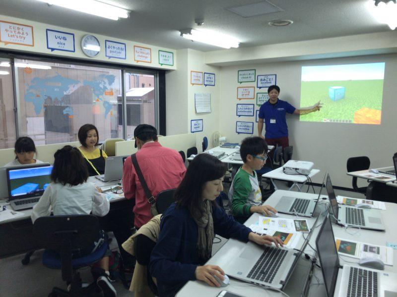 【札幌大通校】親子プログラミング体験会