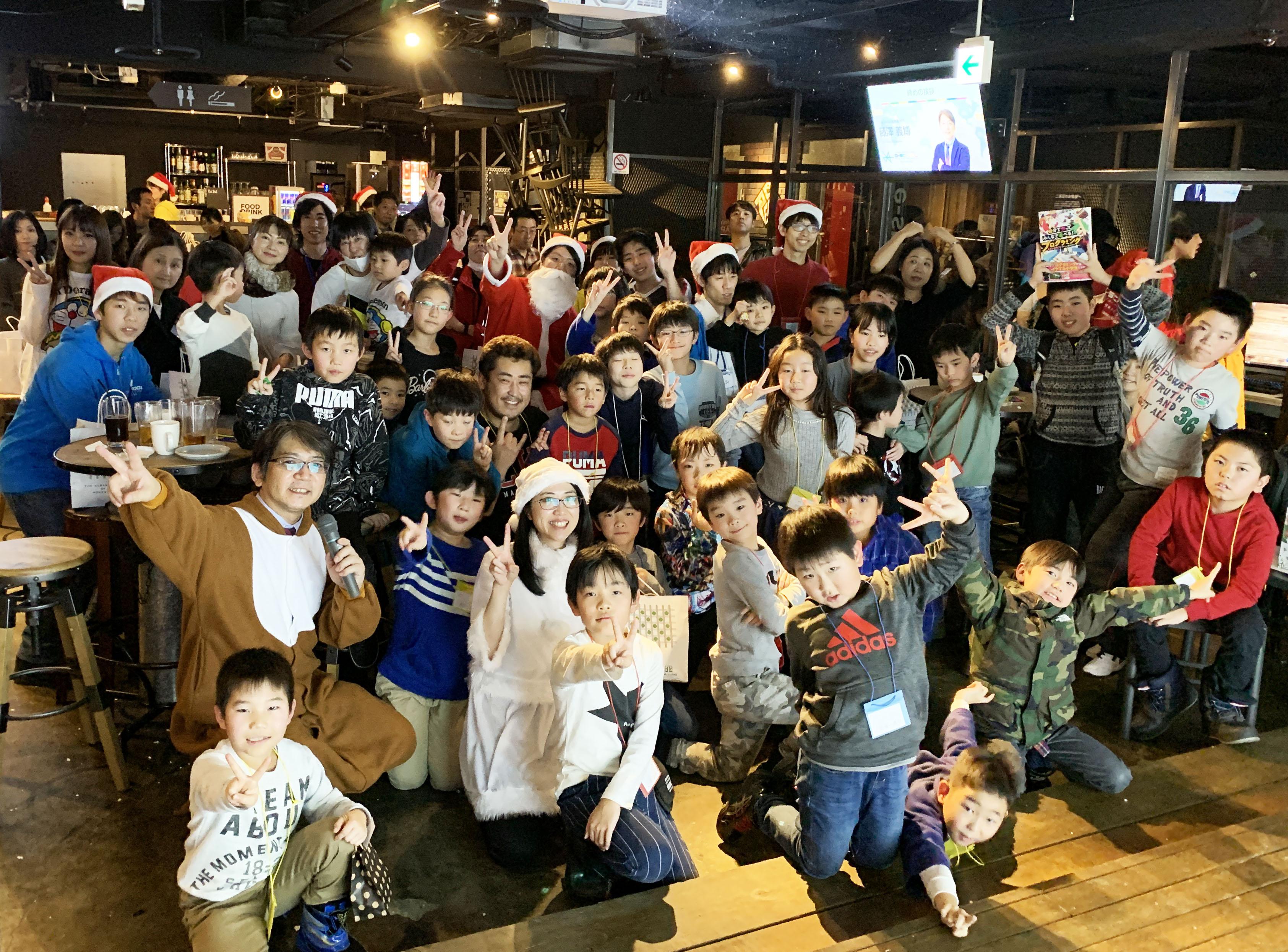D-SCHOOL北海道のブログ